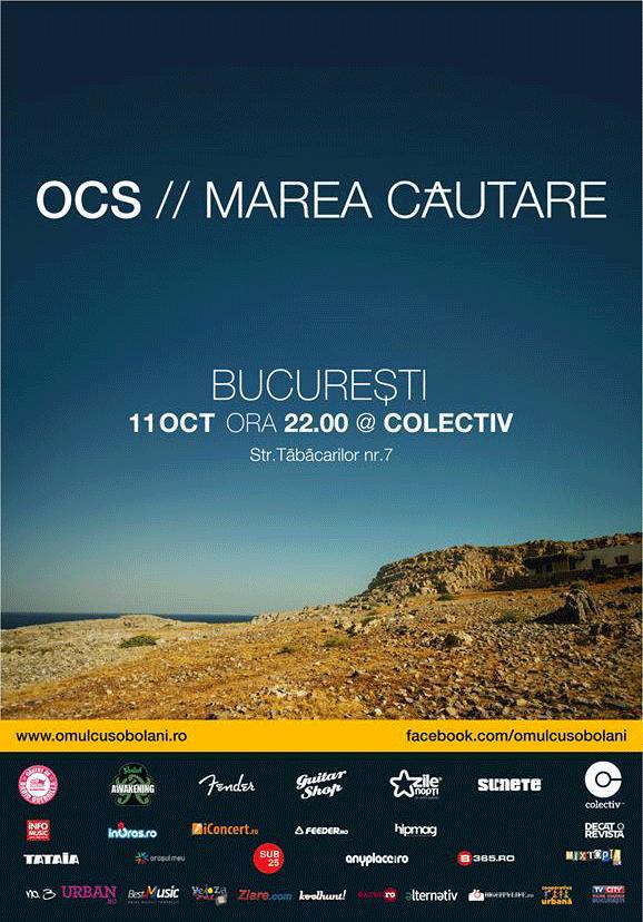 OCS-MAREA-CAUTARE500