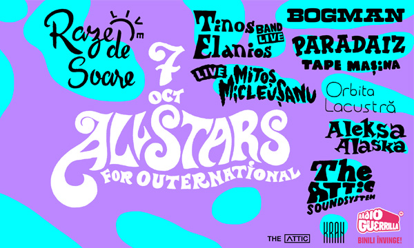 All Stars For Outernational